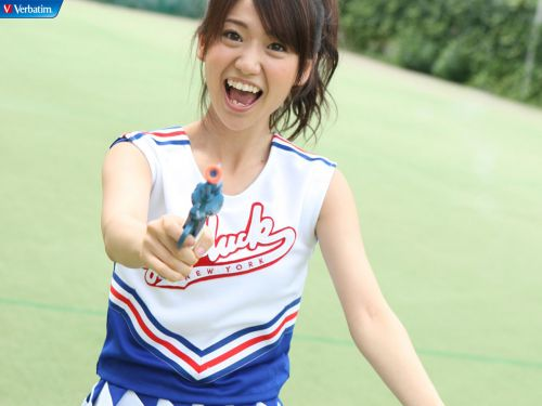 Yuko With Gun